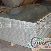 优质2024拉伸铝板、氧化彩色铝板
