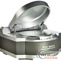 汽车行业XRF检测cl元素超标设备