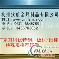 长期批发 1A95铝合金