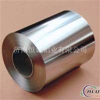 铝箔优质铝箔专业铝箔