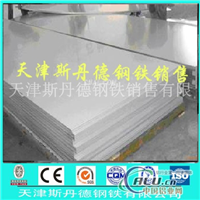 7075合金超硬铝板价格