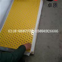 孔彩钢吸音板铝板网吊顶合理价格