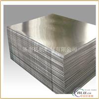 加紙鋁板覆膜鋁板保證表面不劃傷
