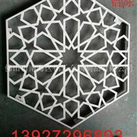 铝雕花板,铝镂空雕花板