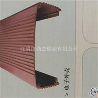 大量生产加工销售电子外壳铝型材