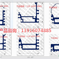 铝合金导轨选型图纸大全一览表
