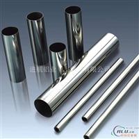 供应高等西南铝LY16无缝铝管价格