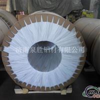 供应济南包管道用铝卷板保温铝皮