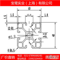 3030流水线工业铝型材