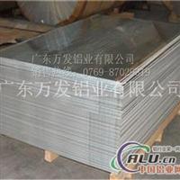 3003耐腐蚀铝板材质