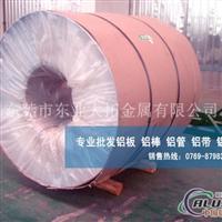 6013铝卷多少钱1公斤