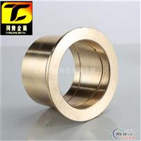 CuSn0.15锡青铜;带材;棒材