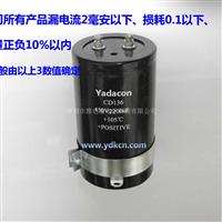 450V2200uF 65x120 日立电解电容