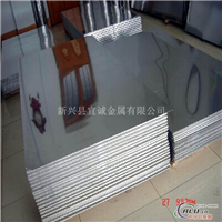 2A12硬铝板 2A12T4超厚铝板