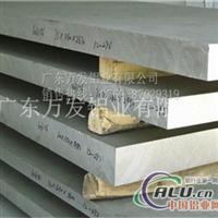 6351中厚铝板生产商