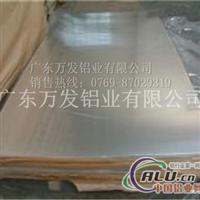 20122A12超硬铝板规格