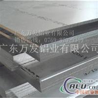 2017中厚铝板价格廉