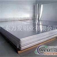5052防锈铝板材质