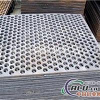 6201冲压铝板生产厂家