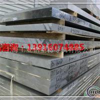 铝板厂家  铝板零卖 6063铝板 6061铝板现货大量库存  铝板加工 铝板CNC加工