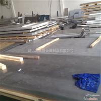 供应日本神户A4043铝合金板