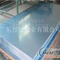 1060O态拉伸铝板生产商