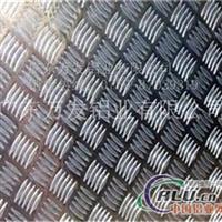 6061五条筋花纹铝板可切割
