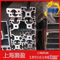 工业铝型材4040流水线支架铝型材