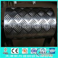 合金防滑花纹铝板价格