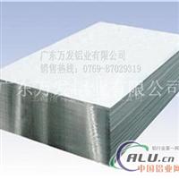 6063铝合金板供应价格