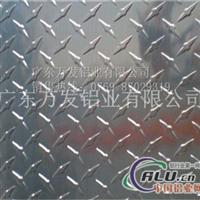 6011指针花纹铝板报价