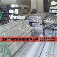 供应7075铝排 进口7075铝棒