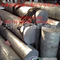 丹东7075铝棒销售6063铝排