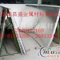 6061铝板规格5052超厚铝板