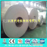 7075铝板价格铝卷批发价格