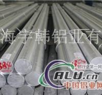 上海铝业宇韩批发1A80铝合金