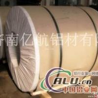 防銹防腐保溫鋁卷的價格行情走勢