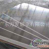 7075航空用铝板品质优