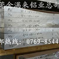 进口7075超硬铝板7075模具铝板