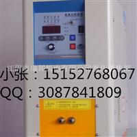 高频感应钎焊设备原理应用