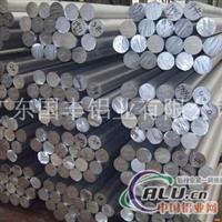 环保7075进口铝棒、国标精拉铝棒