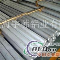 上海铝业宇韩1A80A铝合金