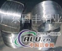 环保6061T6铝线、铝合金螺丝线