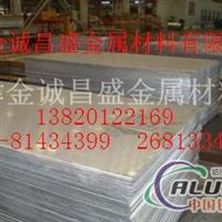 5052超厚铝板6061铝板规格