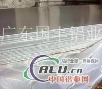 进口镜面铝板、5052O态铝板