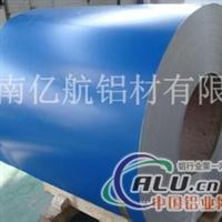 彩涂铝卷加工  彩涂铝卷生产厂家