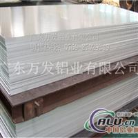 7050抗冲击、耐冲压铝板价格廉