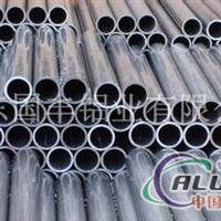 供应1050空心铝管、氧化纯铝管