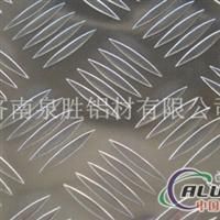 五条筋花纹铝板 指针型