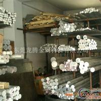 珠海2011T4铝棒